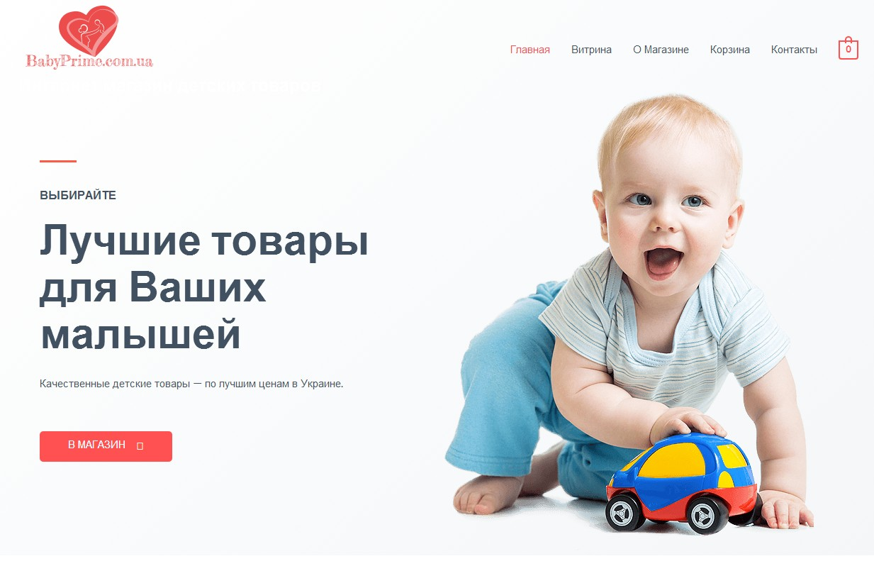 "Интернет-Магазины ""ПОД КЛЮЧ"""